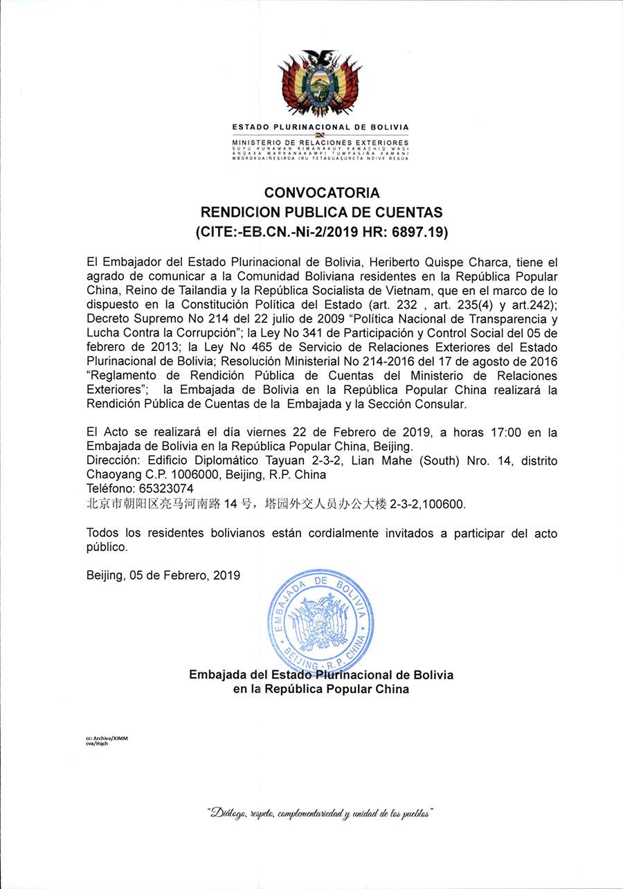 Ni-2.2019 Convocatoria Rendicion Publico de Cuentas para el 22 de Febrero 2019..jpg